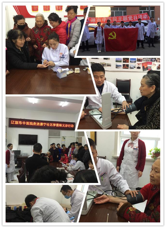 3.1康宁社区义诊照片IMG_5164.JPG